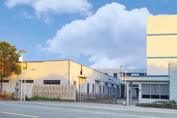 慈溪市绿能新能源科技有限公司